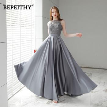 Vestido De Festa Gray Long Evening Dress 2018 O Neck Lace Top Vintage Elegant Prom Party Dresses Abendkleider Hot Sale