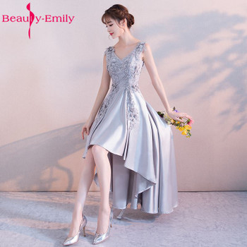Beauty Emily New Arrival Short Cocktail Party Dresses 201 O-neck Off the Shoulder Sleeveless A-Line V-neck Prom Dresses