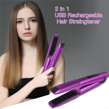 2 In 1 Mini Wireless Hair Straightener Curler USB Rechargeable Hair Straightening Curling Flat Iron Portable Travel Styling Tool