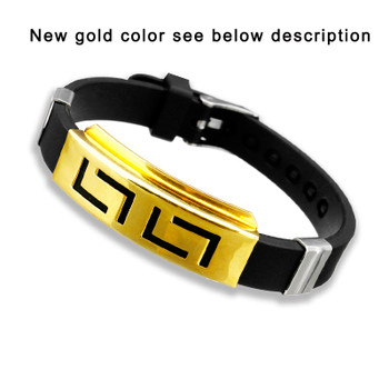 2018 Explosion models Fashion Wristband black Punk Rubber Silicone Stainless Steel Men Bracelets Bangles pulseras hombre caucho