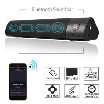 Portable Wireless Bluetooth Speaker Soundbar 3D Stereo Surround HIFI Subwoofer  FM TF Aux USB TV Home Theate Speaker