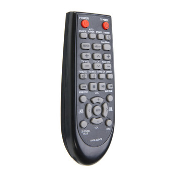 New 1pc AH59-02547B Sound Bar Remote Controller Dedicated Replacement Remote Control for Samsung Mayitr