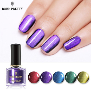 BORN PRETTY 3D Cat Eyes Nail Polish 6ml Wide Line Magnetic Nail Art Lacquer for Manicure Salon Home DIY