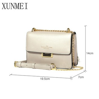 db8673990c ... Mini Leather Women Bag Sale Small Women s Shoulder Bags with Chain  Spring Fashionable Women s Handbags Messenger