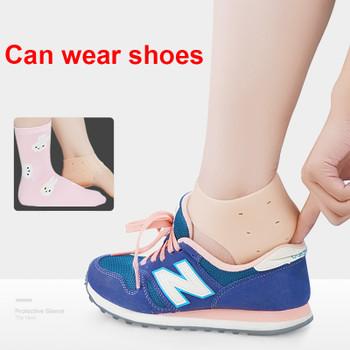 Silicone Foot Protection Sock Set Crack Cracking Anti-Crack Socks Men And Women Heel Anti-Cracking  Moisturizing Wear Foot Pain ( 2 PSC )