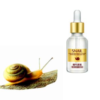 Anti wrinkle Snail Collagen Eye Cream Eye Patches Eye Mask For Anti wrinkle Dark Circles Remove Eye bags Ageless Firming Skin