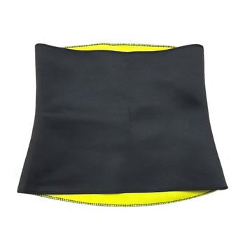 Women Men Body Tummy Trimmer Slim Waist Cincher Shaperwear Girdle Corset Belt E26