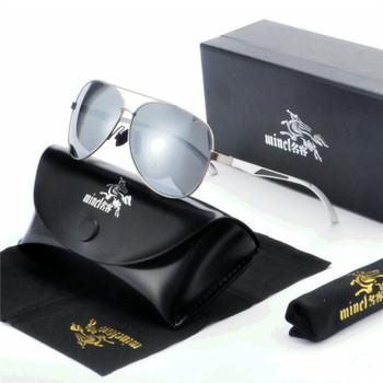 MINCL New pilot sunglasses men polarized uv400 high quality fashion driving sun glasses for male brand design vintage eyewear NX