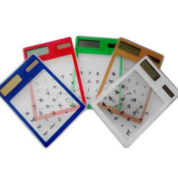 Centechia 8 Digit LCD Touch Screen Ultra slim Transparent Solar CalculatorStationery Clear Scientific Calculator Office