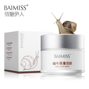 BAIMISS Snail Serum Face Mask +Snail Face Cream Acent Treatment Mask Balcak Head Remover Face Skin Care Whitening Sanil Cream