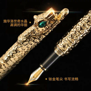 Bobby Launch Jinhao Snow Leopard Golden Fountain Pen Converter Pen Medium Nib