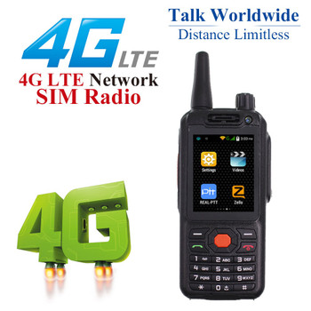 4G LTE Android Walkie Talkie G25 Poc network Phone Radio Intercom Rugged Smart phone Zello REAL PTT Radio F25