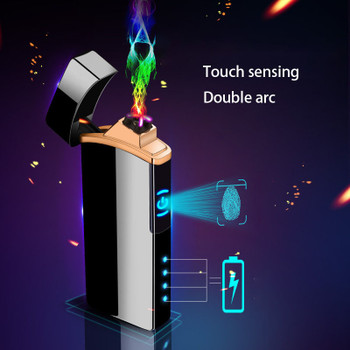 Double Arc Touch Induction Lighter Plasma USB Charging Windproof Flameless Lighters Electronic Cigar Cigarette Lighter Pulsed