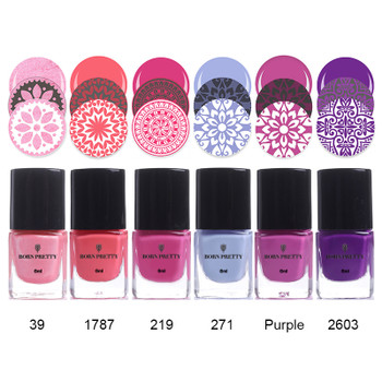 BORN PRETTY 6ml 24 Bottles Nail Stamping Polish Colorful Nail Art Plate Printing Polish Varnish Lacquer Nail Art Manicure Paint