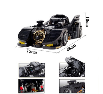 Decool 7144 Technic The Ultimate Batmobile Compatible Car Set Bulding Blocks MOC-15506 DC Super Heroes Bricks Toys For Children
