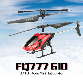 FQ777 610 Explore RC Drone Aircraft Mini Helicopter 3CH 6-Axis Gyro Infrared Remote Control Toys Gift RTF