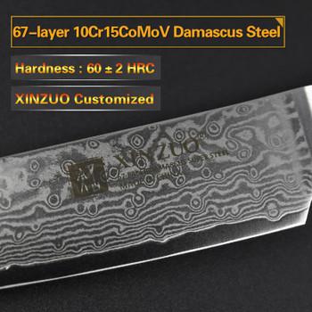 """XINZUO 5""""inch Utility Knife 67 Layers Japanese Damascus Steel Kitchen Knife Sharp Multi-purpose Cutter Knives Pakkawood Handle"""