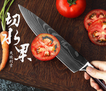 """XITUO 8""""inch japanese kitchen knives Laser Damascus pattern chef knife Sharp Santoku Cleaver Slicing Utility Knives tool EDC"""