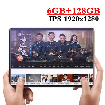 2.5D 10.1 inch 3G 4GLTE Phone Call Tablets Octa Core Tablet pc Android 9.0 Tablet 6G ram+128G rom Dual SIM pc tablet FM WiFi GPS
