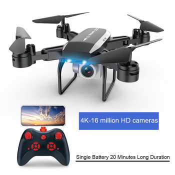 HD Hover Aerial Photography Aircraft Flight Portable RC Helicopter Toys 20 Minutes Drone 4K Foldable Arm WIFI Four-Axis