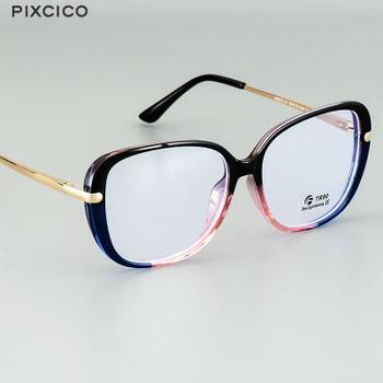 Pixcico 45836 Anti-blue Glasses Frames Men Women Plastic Titanium Optical Fashion