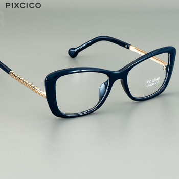 Pixcico 45778 Retro Square Glasses Frames Men Women Optical Fashion