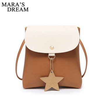Mara's Dream 2018 New Mobile Phone Bag Fashion Female Mini Shoulder Bags Star Design Soft Phone Bag Women Small Messenger Bags