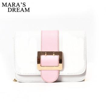 Mara's Dream Small Women Shoulder Bag Mini Fashion Top Handbag High Quality PU Leather Patchwork Candy Color Cute Women Bag