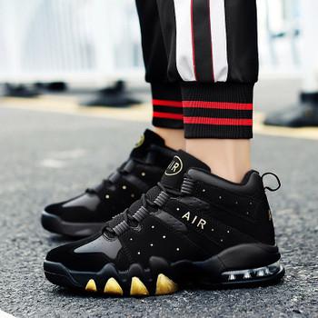 Basketball Shoes Men High-top Sports Cushioning Jordan Basketball Athletic Mens Shoes Comfortable Breathable Retro Sneakers
