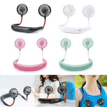 Summer Cooler Neckband Fans With USB Rechargeable Hands-Free Fans Operated Dual Wind Head 3 Speed Adjustable Fan
