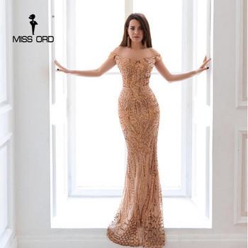 Missord 2020 Sexy bra party dress sequin maxi dress FT4912