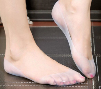 smiling Foot Full Length Silicone