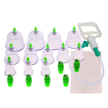 Cupping Set Chinese Therapy Cellulite Medical Vacuum Silicone Massage