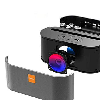 Tessco FS-309 Big Multifunctional Bluetooth Speaker