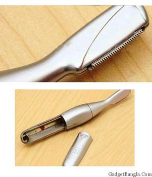 Eye Brow Hair Remover & Trimmer for Women (Eye Brow Hair Remover & Trimmer for Women)