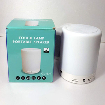 AK-671 Touch LAMP Intelligent Portable Speaker