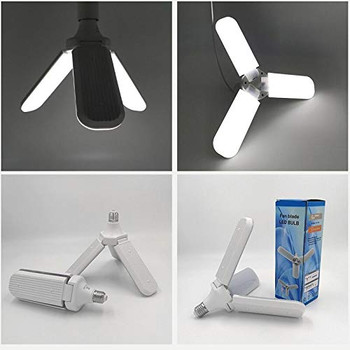 Foldable Fan Shape Blade LED Bulb
