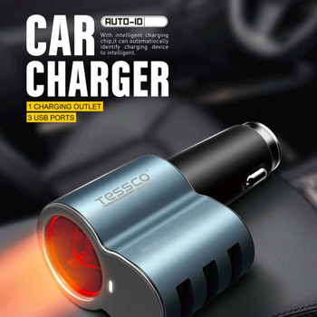 TESSCO DC-255 Android 5.1A Three USB Car Charger