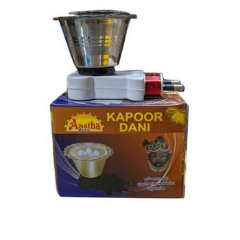 Electric Kapoor Dani Steel Dhoop Dani Incense Burner for Puja & Staying Healthy Keeping Away Mosquitoes Steel Incense Holder (Silver)