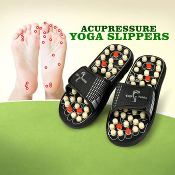 Yoga Paduka Acupressure Foot Relaxer/Foot Massager Slipper/Spring Acupressure Magnetic Therapy Sandals/Rotating Acupressure Foot Slippers