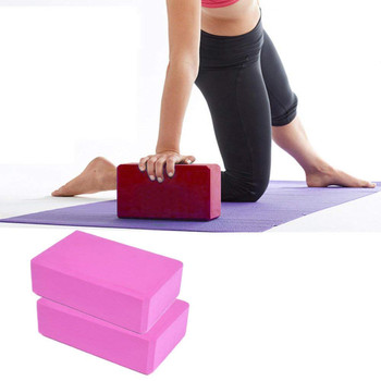 Maxtree Yoga Block Foam Block to Support and Deepen Poses, Improve Strength and Aid Balance and Flexibility
