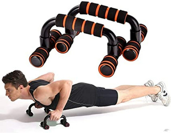 Push Up Bar Stand for Gym & Home,Push Up Stand for Men & Women Push-up Bar (DOM-KRNTY-AMD - 01)