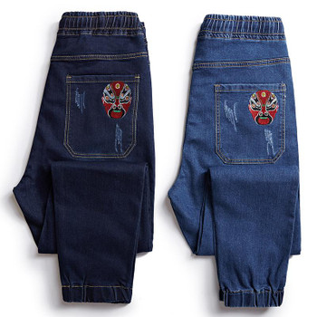 Plus Size M-8XL Stretch Men's Jeans 2021 Trend Elastic Waist Harem Pants Brand Classic Distressed Casual Denim Trousers