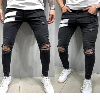 New Arrival Mens Ripped Stretch Jeans Mens with small feet ripped Pant Fashion Quality Jean Black Size S-3XL