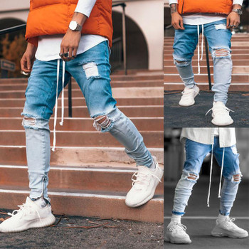 Washed Mens Designer Jeans Distrressed Man Pencil Pants with Drawstring Hiphop Homme Trousers Gradient Color Mens Jeans
