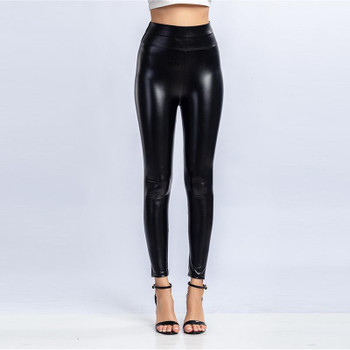 Leggings Women's Clothes Sexy Peach Hip Women's Leather Leggings Skinny Natural Color Fashion Leather Pants Casual High Waist