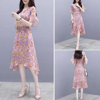 Floral Women's Summer 2021 New Slim Style Medium Length V-neck Ruffle Skirt