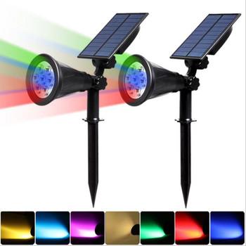7 LED Solar Powered Lawn light Spotlight Waterproof IP65 Outdoor Landscape Spot Lights Control Inserting Floor Garden Light