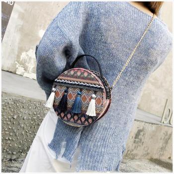 Ethnic Style Women's Tassel Shoulder Bag Fashion Woven Contrast Color Handbag Summer Beach Bag Messenger Bag