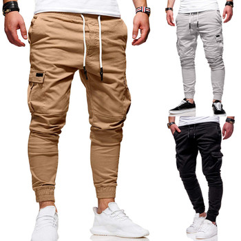 Pure Striped Cargo Pants Male Sports Pants Skinny Fitness Men Drawstring Trousers Fashion Running Clothing